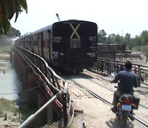 train-news