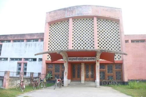 darbhanga_museum
